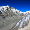 Pastores Glaciar