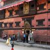 Patan Museu