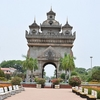 Patuxai Victory Monument Front View