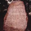 Paul Johannes Tillich