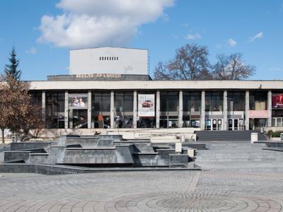 The Pazardzhik Theatre