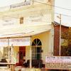 Pearce Store