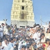 Penna Ahobilam Temple