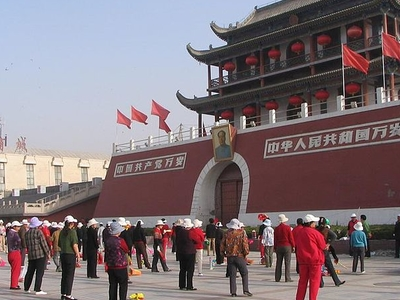 People's Square In Yinchuan
