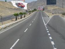 Peru Pan American Highway