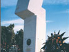 Monument In Petrinja