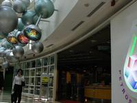 Petrosains 'The Discovery Centre'