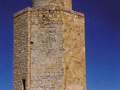 Pharos At  Abuqir