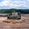 Pha Taem Parque Nacional