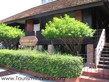 Phathammarong Museum