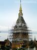 Phra que Renu Nakhon