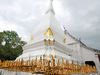 Phra That Si Song Rak