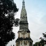 Tha Phra que Uthen