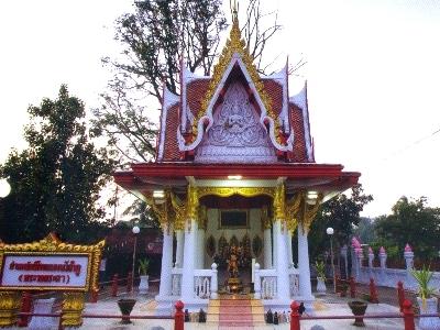Phra Wor Phra Ta City Pillar Shrine
