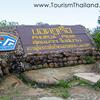 Phu Ruea Parque Nacional