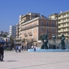 Piazzale Roma In Riccione