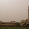 BITS Pilani Tower