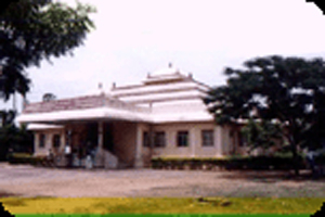 Planetorium Tiruchirappalli