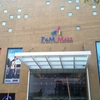 P&M Mall
