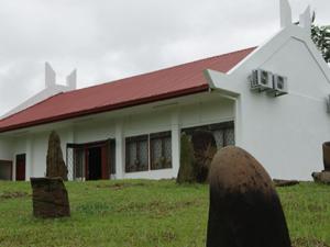 Pogunon Community Museum Photos