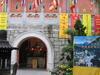 Po Lin Monastery Main Temple