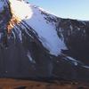 Pomerape Volcano