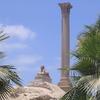 Pompey's Pillar - Alexandria - Egypt