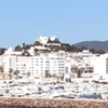 Port And Town Of Santa Eulria Des Riu From Ne.