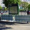 Porte D'Auteuil Station