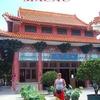 Pou Tai Temple