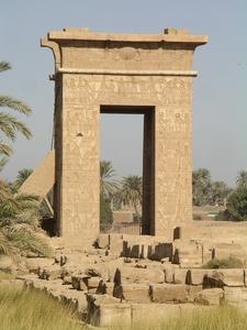 Gateway Of Ptolemy III Euergates I / Ptolemy IV Philopator