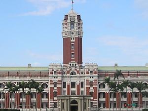 Oficinas presidenciales