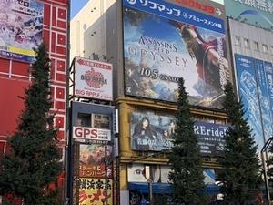 Akihabara: Karaoke, Anime And Otaku Culture In Tokyo Fotos