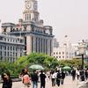 A View Of The Bund In Shanghai