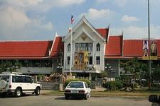 Province Hall Saraburi