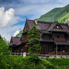 PTTK Mountain Chalet By The Lake