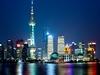 Pudong At Night