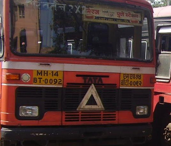 Pune Station Bus Stand