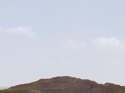 Pyramid Of Merenre - Saqqara - Egypt