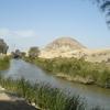 Pirâmide de Neferuptah