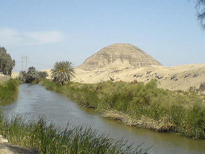Pyramid Of Neferuptah - Hawara - Egypt