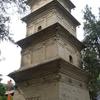 Pagoda Of The Xingjia Temple