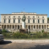 Museum Of Asian Art Of Corfu