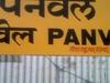 Panvel Station Board