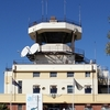 Parafield Airport Tower