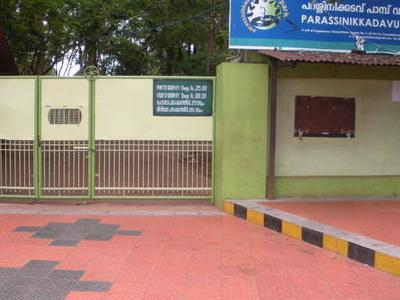 Parassinikkadavu Snake  Park