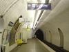 Line 7bis Platform At Buttes Chaumont