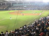 Estadio de béisbol Francisco I. Log