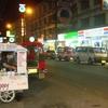 Patak Road