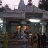 Patan Devi